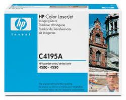 HP C4195A : Kit tambour 25000 pages