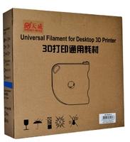 Bobine de filament  PLA bleu COLIDO pour imprimantes 3D COLIDO 2.0 DIY X3045